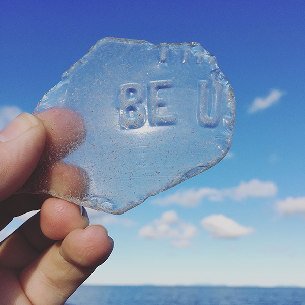 """Be U"" by Cindy Kern"