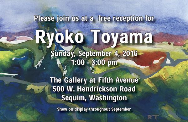 """HELLO! IT'S SEQUIM."" by Ryoko Toyama on Sunday, Sept 4"